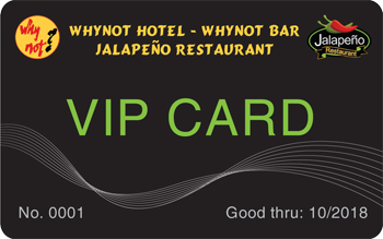 in-the-vip